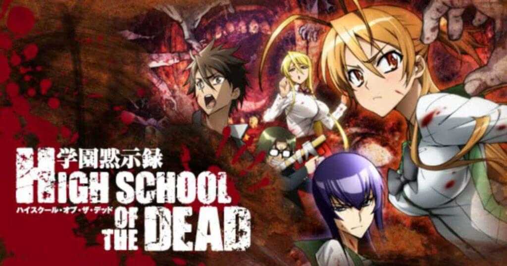 Highschool of the dead season 2 release date