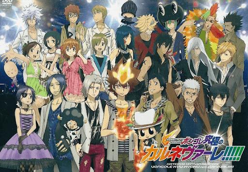 Katekyo Hitman Reborn Filler Episode List Phantom Anime